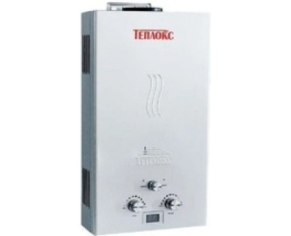Газовый водонагреватель ТЕПЛОКС ГПВ-10-С 10л Серебристый (Мощн. 20 кВт, расход 10л/мин)