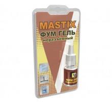 Фум-гель MASTIX неразьемный 6мл вода и газ