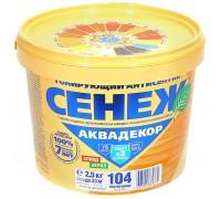 Сенеж АКВАДЕКОР лиственница 2,5кг