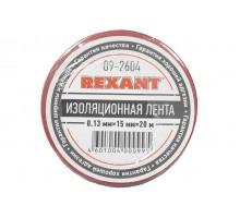 Изолента ПВХ REXANT 15мм х 20м красная
