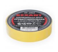 Изолента ПВХ профессиональная REXANT 19мм х 20м желтая