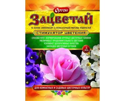 Стимулятор цветения ЗАЦВЕТАЙ 3мл купить