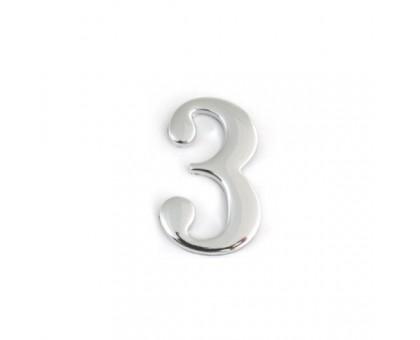 Номерок дверной №3 (малый) серебро