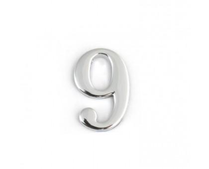 Номерок дверной №9 (малый) серебро