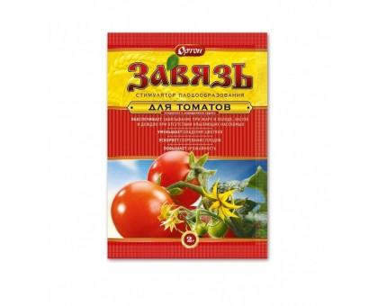 Стимулятор плодообразования ЗАВЯЗЬ для томатов 2г