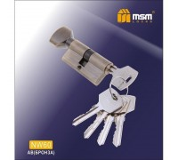 Цилиндровый механизм MSM NW70 AB ключ-вертушка бронза