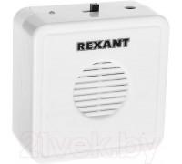 Отпугиватель грызунов ультразвуковой на батарейках REXANT