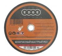 Диск отрезной по металлу PATRIOT 125х1,2х22,2