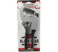 Ножницы для м/п трубы BLACK GEAR (99600)