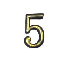 Номерок дверной №5 (большой) KL-91-5