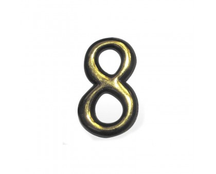 Номерок дверной №8 (большой) KL-91-8