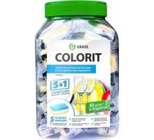 """Таблетки для посудомоечной машины """"GRASS"""" COLORIT 20гр х 35шт"""
