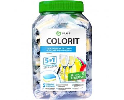 """Таблетки для посудомоечной машины """"GRASS"""" COLORIT 20гр х 35шт купить"""