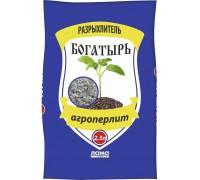 """Агроперлит """"БОГАТЫРЬ"""" разрыхлитель 2,5л"""