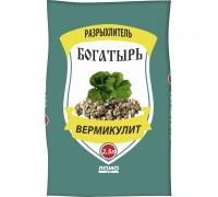 """Вермикулит """"БОГАТЫРЬ"""" разрыхлитель 2,5л"""