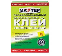 """Клей обойный """"QUALITY"""" """"Мастер"""" универсальный 200г"""
