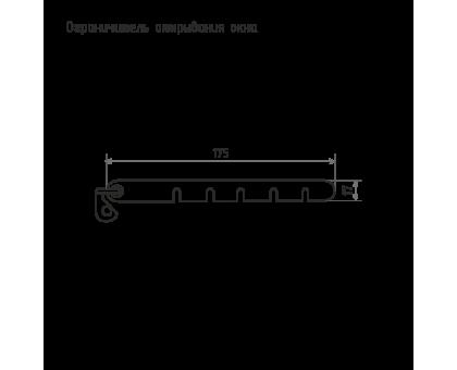 Ограничитель оконный полимер, белый