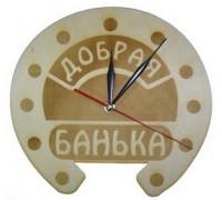 """Часы """"Подкова"""" Ч-ГП"""