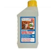 Моющее средство для бань и саун, G-H-Т150, кан. 0,5л