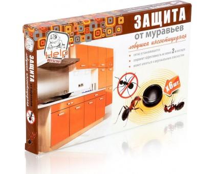 "Ловушки пластм. для муравьев ""HELP"" (6шт в уп)"