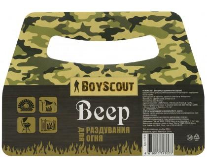 """Веер для раздувания огня """"BOYSCOUT"""" (картон)"""