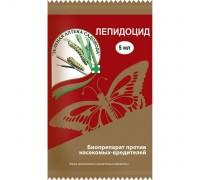 Лепидоцид от гусениц 4мл