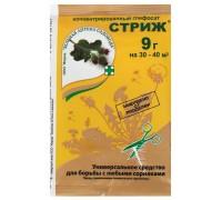 Гербицид СТРИЖ  9г универсальное средство для борьбы с любыми сорняками