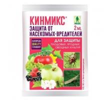 Кинмикс ампула 2мл Август