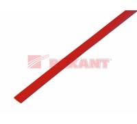 Трубка термоусадочная 3,0/1,5мм 1,0м красная REXANT