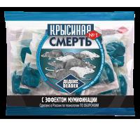 """КРЫСИННАЯ СМЕРТЬ №1 200г мумифицирующая """"DEADEX"""""""