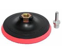 Тарелка опорная Bohrer 125мм (крепление на липучке Velcro) (для УШМ М14 + переходник на дрель)