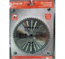 Диск пильный по алюминию/пластику Bohrer Мастер 160x20/16 мм, 56Т зубьев