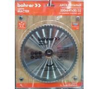 Диск пильный по алюминию/пластику Bohrer Мастер 210x30/20 мм, 80Т зубьев