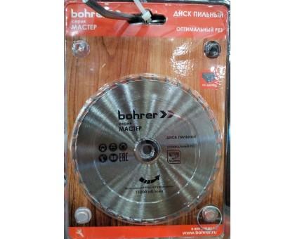 Диск пильный по дереву Bohrer Мастер 210x30/20 мм, 40Т зубьев (оптимальный рез) купить