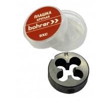 Плашка Bohrer круглая М6,0 х 1,0мм метрическая (сталь 9ХС)