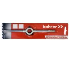 Плашкодержатель 25мм (М8) Bohrer