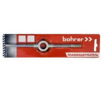 Плашкодержатель 30мм (М10) Bohrer
