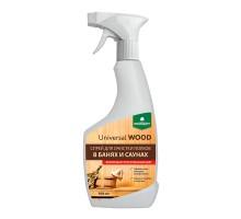 PROSEPT Universal Wood спрей для очистки полков в банях и саунах 0,5л
