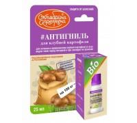 """Фунгицид """"Октябрина Апрелевна"""" Антигниль для картофеля от грибных и бактериальных болезней 25мл"""