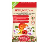 "Инсектицид ""Октябрина Апрелевна"" Имидор для цветочных культур от тли 1,5мл"