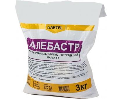 "Алебастр 3кг ""АРТЕЛЬ"" купить"