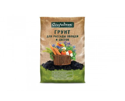 Почвогрунт ОГОРОДНИК 9,0л для рассады и овощей