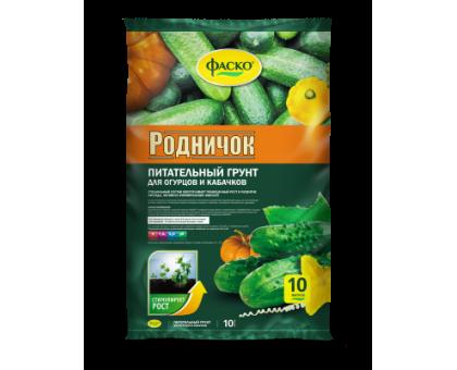 Почвогрунт Фаско Родничок 10,0л для огурцов