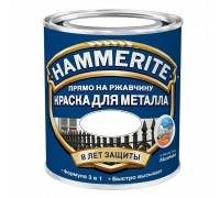 Эмаль по ржавчине HAMMERITE гладкая, серая 0,75л