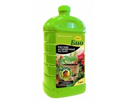 Удобрение жидкое Фаско БИО оргаминеральное Рассада и горшечные растения 1,0л