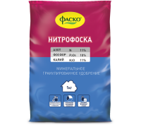 Удобрение НИТРОФОСКА 1,0кг ФАСКО