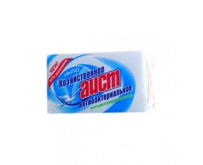 Мыло хозяйственное АИСТ 200гр. Антибактериальное купить