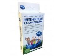 Чистящее средство MAK KIDS для детских бассейнов 5 пакетов по 10мл 10433