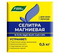 """Удобрение МАГНИЕВАЯ СЕЛИТРА 0,5кг """"Буйские удобрения"""""""