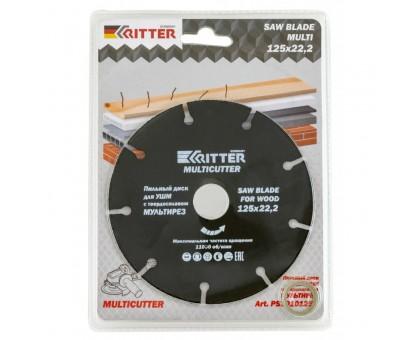 Диск пильный по дереву, пластику, газосиликату Ritter Multi 125х22,2х1,0 с твердосплавным напылением купить